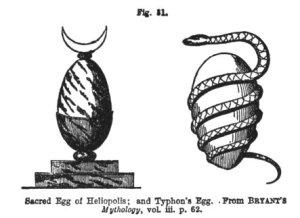 sacred_egg_of_heliopolis_and_typhon_s_egg